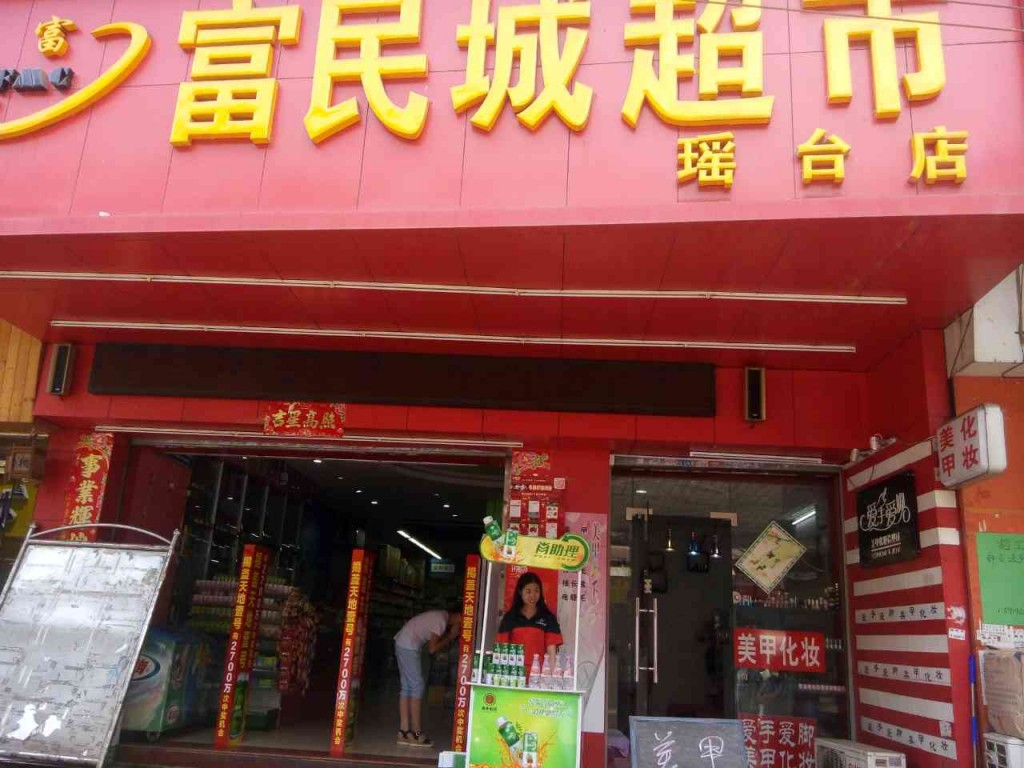 Eurounico Ltd. start new promotion of the Rose Drops water in 300 Shops in Guangzhou