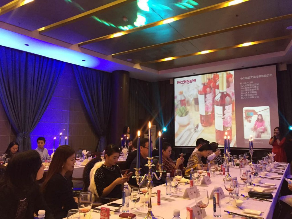 Beijing Presentation of Eurounicov