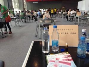 Business to Business Meetings in Guangzhou