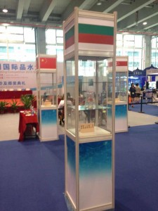 Water Competition in GuanGzhou Bulgaria is presented by Rose Drops