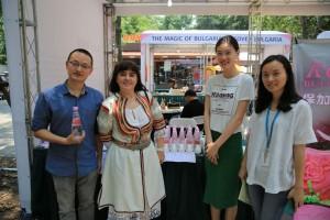 Shanghai Presentation in Public Area