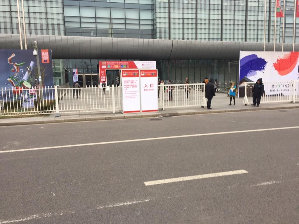 Anuga Beijing and EuroUnico