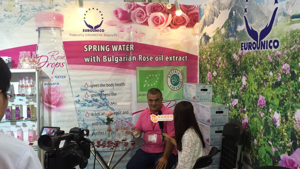 Alteya Bulgarian Rose Water