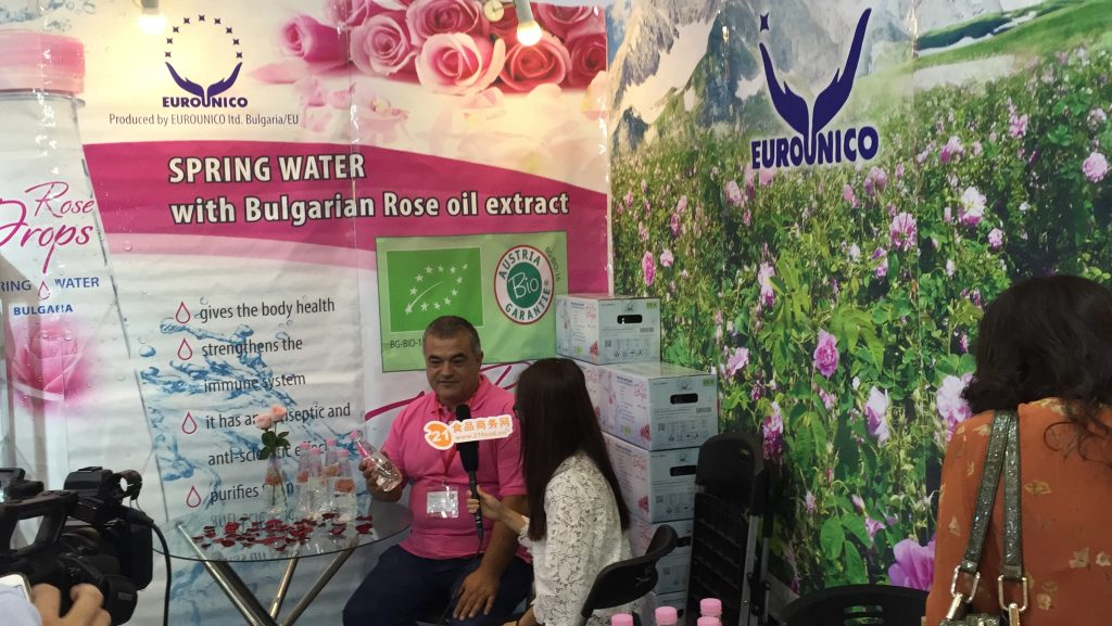 Bulgarian rose extract