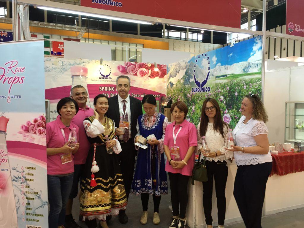organic rose water bulgarian